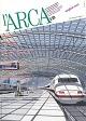 architecture magazines - l'Arca - Monolab - Autostrada Rotterdam Ring