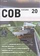 architecture magazines - COB nieuws - Monolab