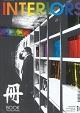 architecture magazines - Interiors - Monolab