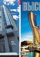architecture magazines - Tall Buildings Magazine - Monolab - Maas Harbour Tower