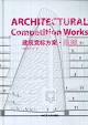 books - Architectural Competition Works - Monolab - Soft Urbanism